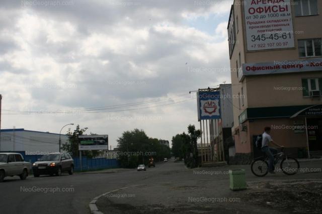 Адрес(а) на фотографии: Артинская улица, 3, Екатеринбург