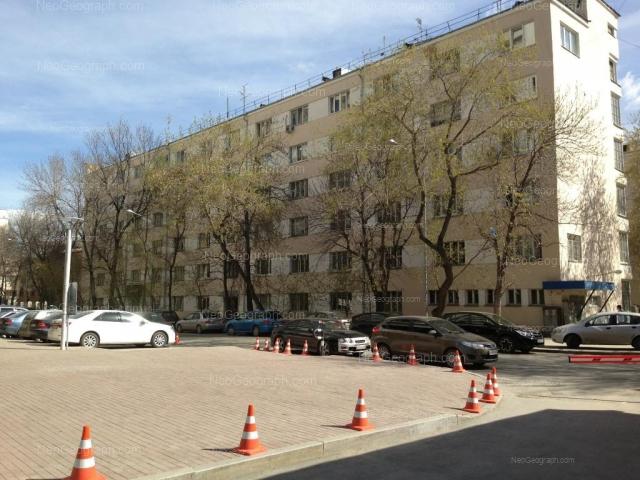 Address(es) on photo: Lenina avenue, 52/1А, Yekaterinburg