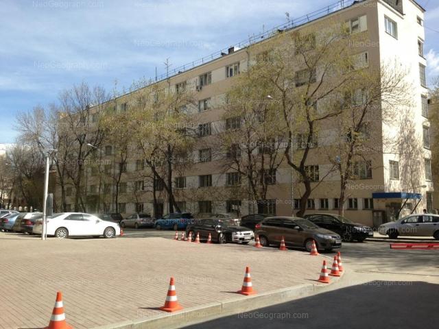 Адрес(а) на фотографии: проспект Ленина, 52/1А, Екатеринбург