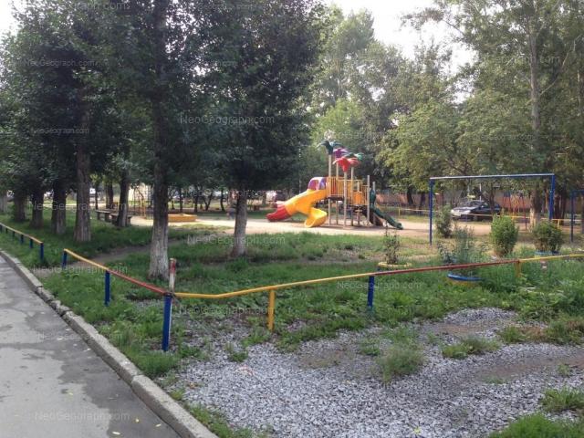 Address(es) on photo: Frezerovschikov street, 30, Yekaterinburg