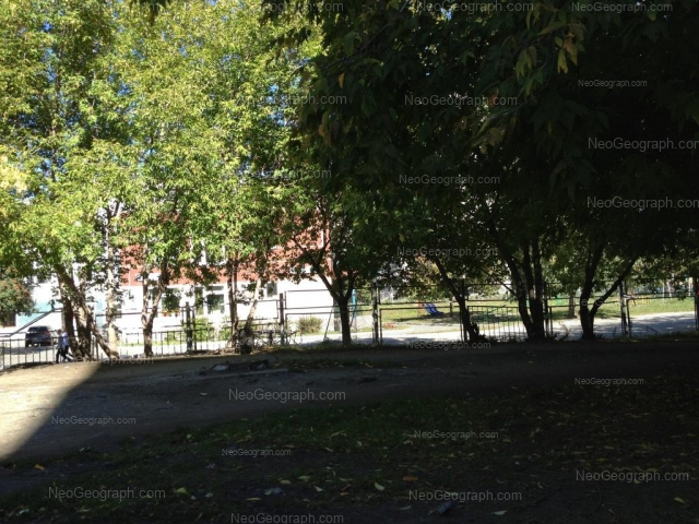 Адрес(а) на фотографии: Байкальская улица, 29, Екатеринбург