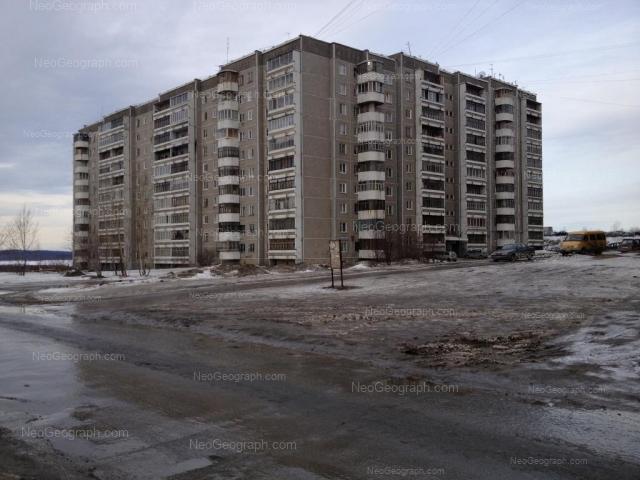 Адрес(а) на фотографии: Расточная улица, 13, Екатеринбург