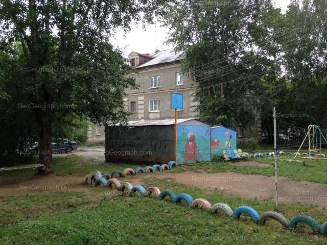 Адрес(а) на фотографии: переулок Осоавиахима, 106, Екатеринбург
