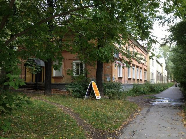 Address(es) on photo: Gagarina street, 51, 53, Yekaterinburg