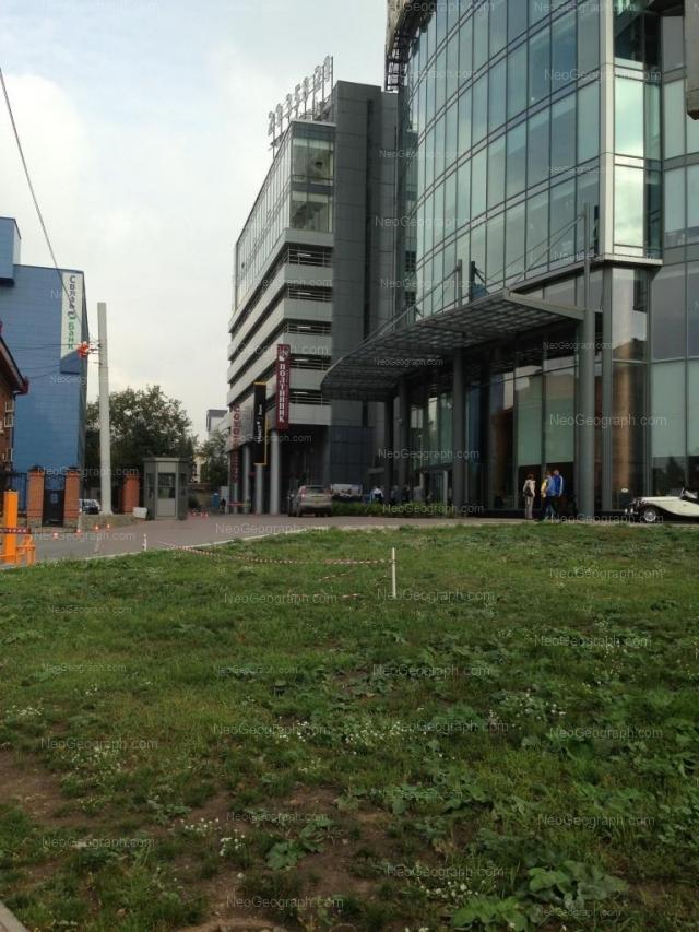 Адрес(а) на фотографии: улица Малышева, 51, Екатеринбург