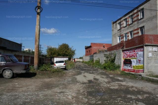 Address(es) on photo: Frontovikh Brigad street, 15А, 15Б, Yekaterinburg