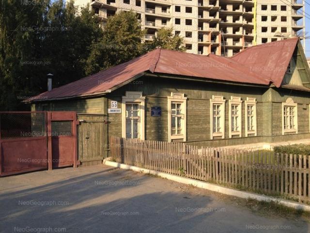 Address(es) on photo: Vishnevaya street, 55, Yekaterinburg