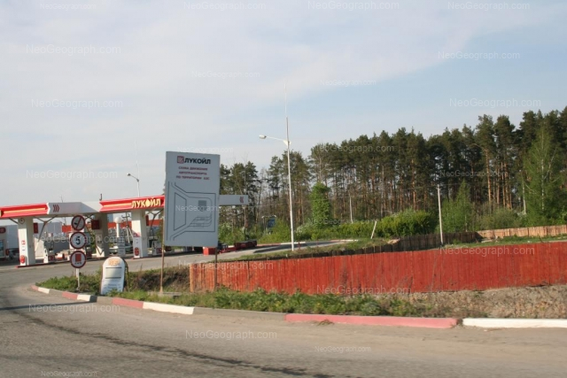 Address(es) on photo: Moskovskiy trakt, 2, Yekaterinburg