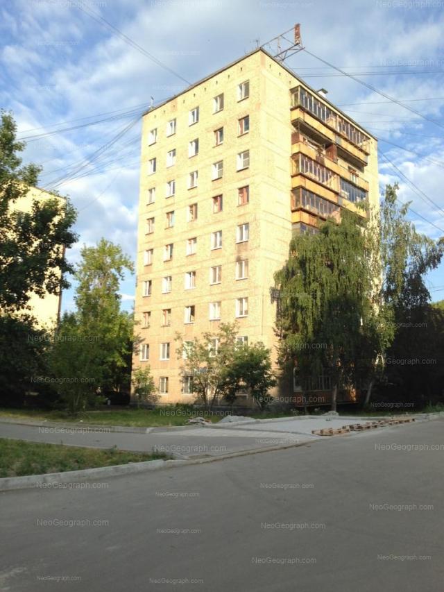 Адрес(а) на фотографии: проспект Космонавтов, 27А, Екатеринбург