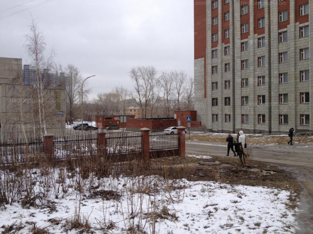 Address(es) on photo: Kolmogorova street, 52, 54, Yekaterinburg