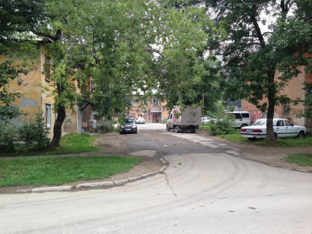 Address(es) on photo: Shefskaya street, 56, Yekaterinburg