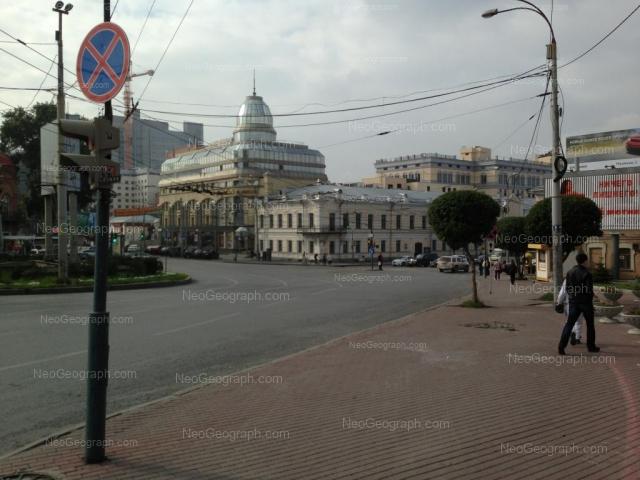 Адрес(а) на фотографии: улица Малышева, 68, Екатеринбург