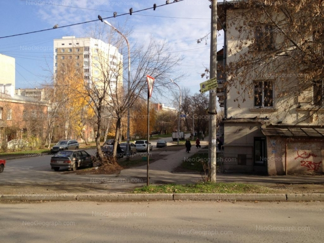 Address(es) on photo: Mnogostanochnikov lane, 10, 12, Yekaterinburg