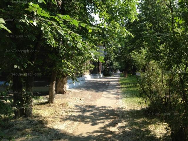 Address(es) on photo: Avangardnaya street, 3, Yekaterinburg