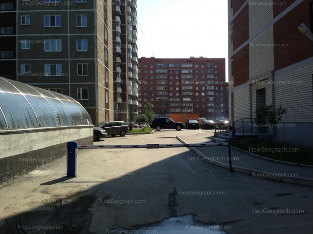 Адрес(а) на фотографии: Садовая улица, 7, 9, Екатеринбург