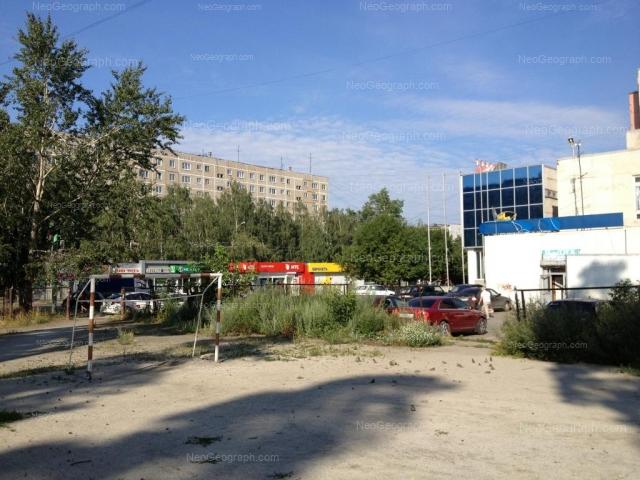Адрес(а) на фотографии: улица Академика Бардина, 12, 15, Екатеринбург