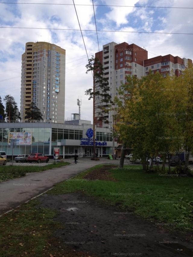 Адрес(а) на фотографии: Ангарская улица, 22, Екатеринбург