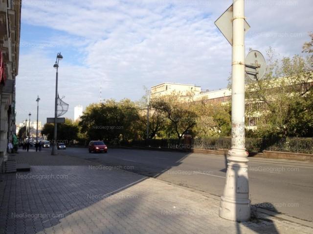 Адрес(а) на фотографии: улица Карла Либкнехта, 20, Екатеринбург