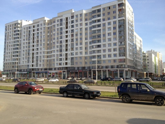 Адрес(а) на фотографии: улица Вильгельма де Геннина, 31, Екатеринбург