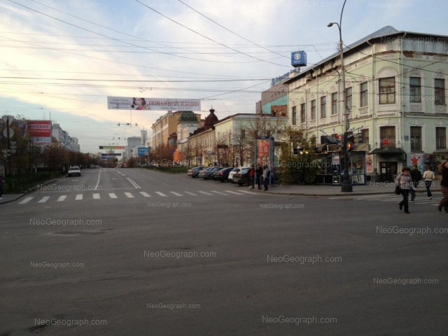 Address(es) on photo: Pushkina street, 2, 4, Yekaterinburg