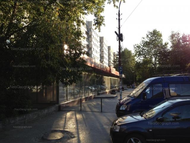 Адрес(а) на фотографии: улица Карла Маркса, 60, Екатеринбург