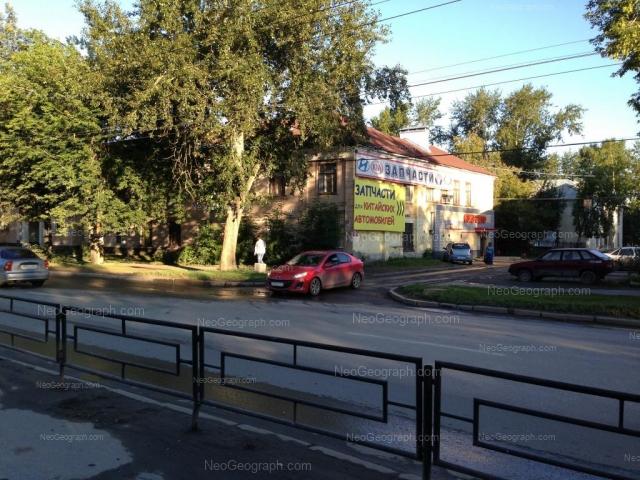 Address(es) on photo: Krasnoflotsev street, 23, Yekaterinburg
