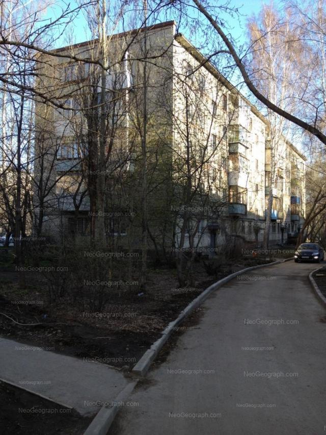 Адрес(а) на фотографии: улица Данилы Зверева, 4, Екатеринбург