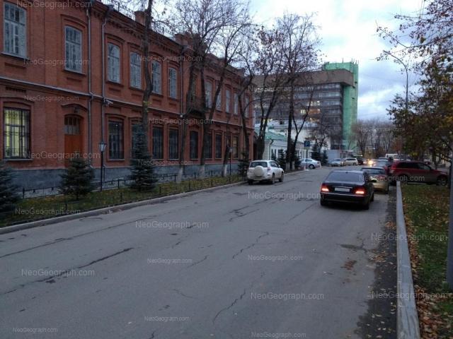 Адрес(а) на фотографии: проспект Ленина, 7, 8, Екатеринбург