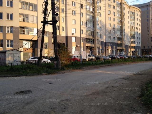 Address(es) on photo: Tatischeva street, 98, 100, Yekaterinburg