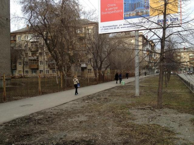 Адрес(а) на фотографии: улица Азина, 47, 53, Екатеринбург