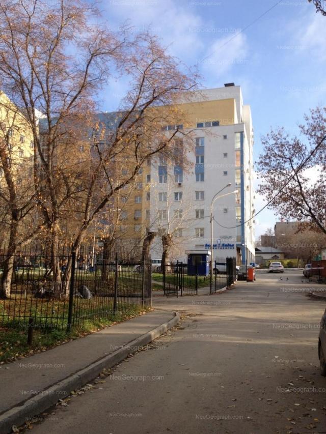 Адрес(а) на фотографии: улица Гагарина, 35А, Екатеринбург