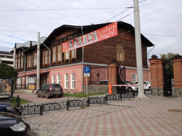 Address(es) on photo: Karla Libknekhta street, 2, Yekaterinburg