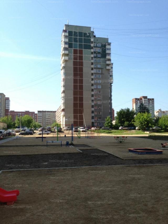 Адрес(а) на фотографии: Боровая улица, 19, 21А, 25, Екатеринбург