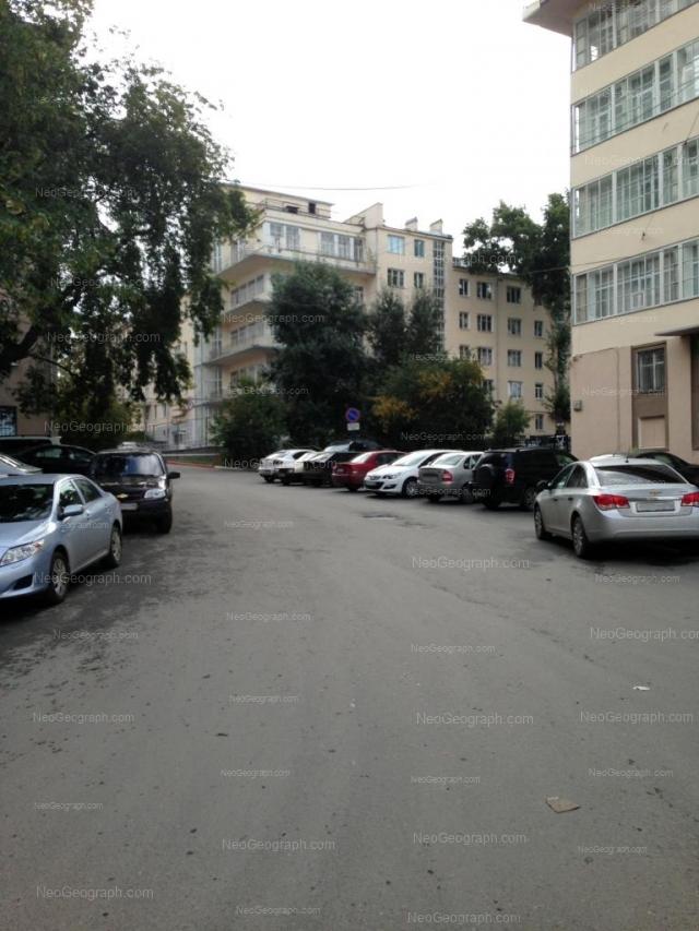 Address(es) on photo: Malisheva street, 2Ж, Yekaterinburg