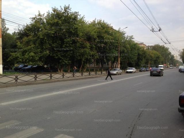 Address(es) on photo: Taganskaya street, 7, 9, Yekaterinburg