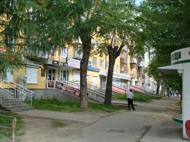 Адрес(а) на фотографии: Восточная улица, 162, Екатеринбург