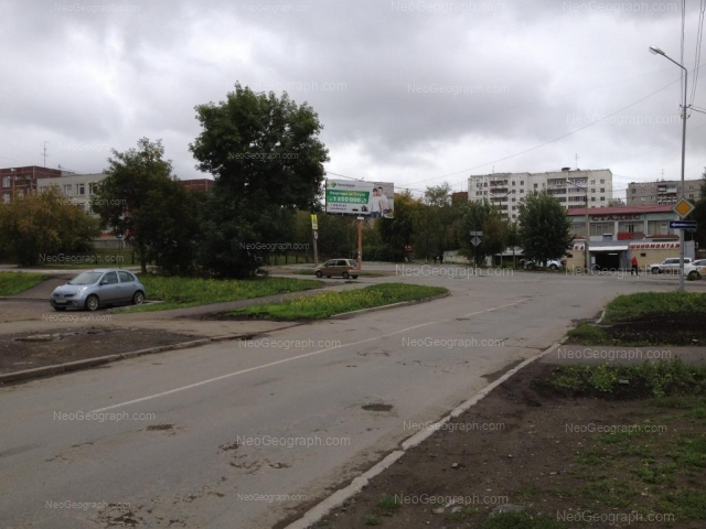 Address(es) on photo: Serova street, 10, Yekaterinburg
