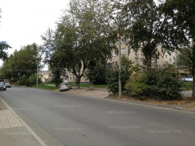 Адрес(а) на фотографии: Военная улица, 8А, Екатеринбург