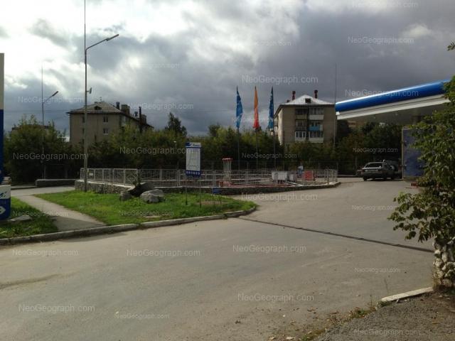 Address(es) on photo: Patrisa Lumumbi street, 4В, Yekaterinburg