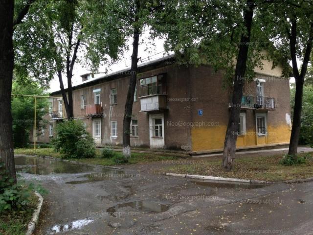 Address(es) on photo: Kalinina street, 70, Yekaterinburg