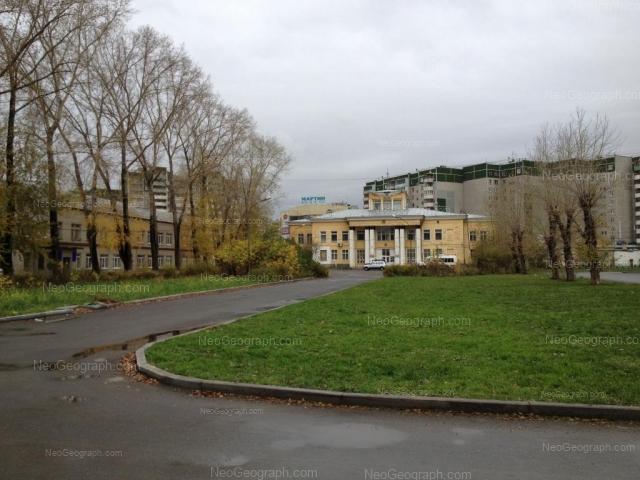 Address(es) on photo: Krestinskogo street, 56, Yekaterinburg