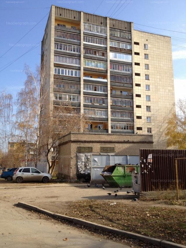Адрес(а) на фотографии: Инженерная улица, 19, 19а, Екатеринбург
