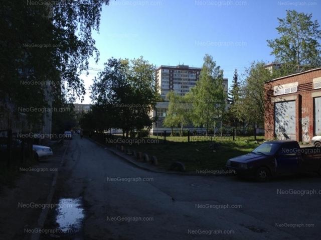 Address(es) on photo: Reshetnikova driveway, 10, 12, 16, Yekaterinburg