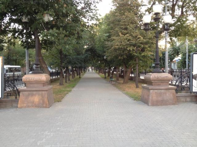 Адрес(а) на фотографии: проспект Ленина, 13, 16, Екатеринбург