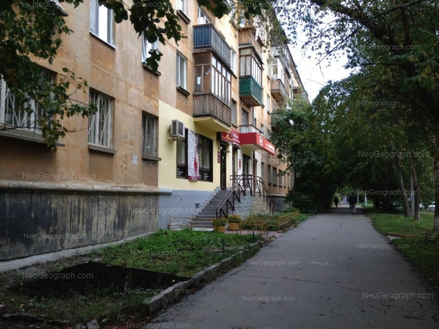 Адрес(а) на фотографии: улица Гагарина, 49, Екатеринбург