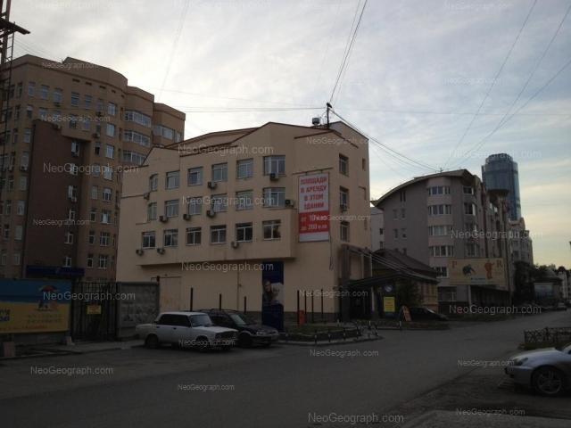 Адрес(а) на фотографии: Красноармейская улица, 68, 70, 72, 74, Екатеринбург