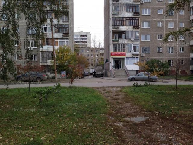 Адрес(а) на фотографии: улица Металлургов, 28, 32, 32А, Екатеринбург