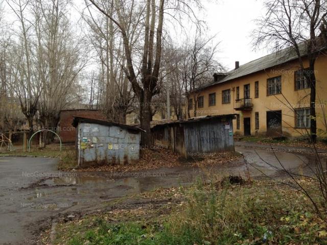 Адрес(а) на фотографии: улица Гражданской Войны, 1, Екатеринбург