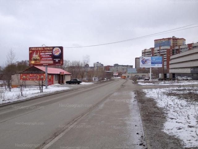 Address(es) on photo: Mashinistov street, 1, 2Ж, 2д/1, Yekaterinburg