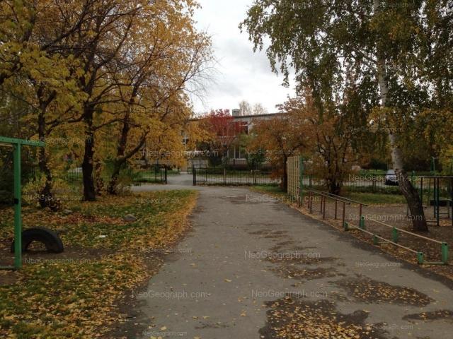 Адрес(а) на фотографии: Заводская улица, 44А, Екатеринбург